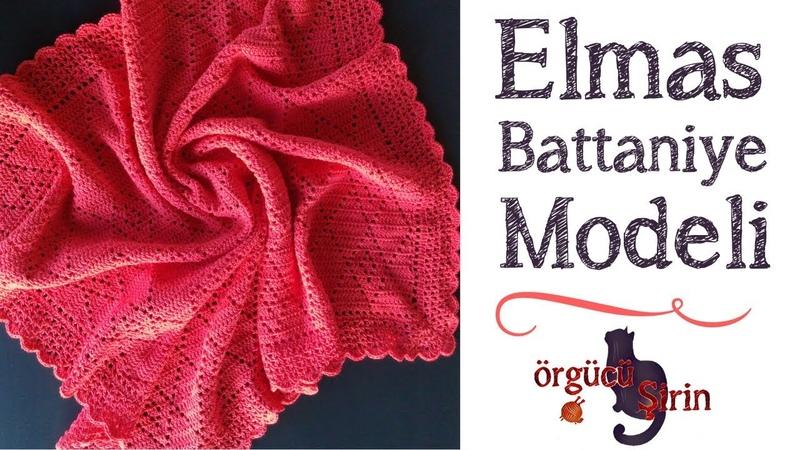 Elmas Battaniye Modeli Tığ İşi Örgü Modelleri