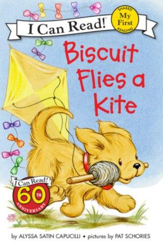 Audiobooks for children:
