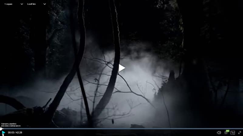 Дневники вампира 1 сезон с 1 5 серии