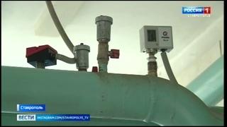 Коммунальщики обеспечат теплом жителей Ставрополя