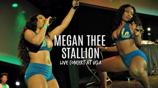 Megan Thee Stallion Concert   Live at UCLA