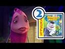 Shark tale   Подводная братва   Прохождение игры   Часть 2   Возвращаем сумочку рыбке Энджи