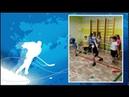 Волонтерский проект Хоккей. МБДОУ Детский сад №49 Жемчужинка город Димитровград