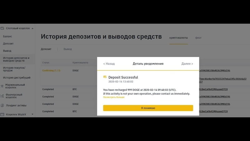 DOGENEXUS -WITHDRAW INSTANT - 1000 DOGECOIN | PROOF WITHDRAW VIDEO