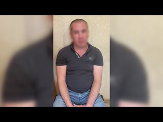 В Оренбурге задержан подозреваемый в Интернет мошенничестве