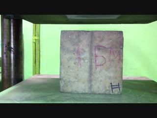 Испытание бетона на прочность