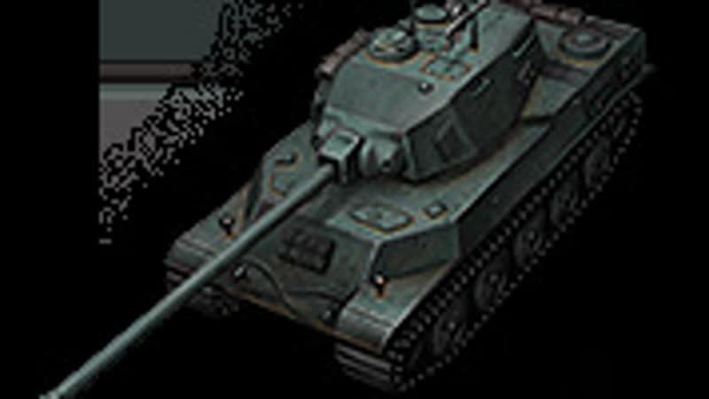ТТ VIII AMX M4 mle 49 Затерянный город