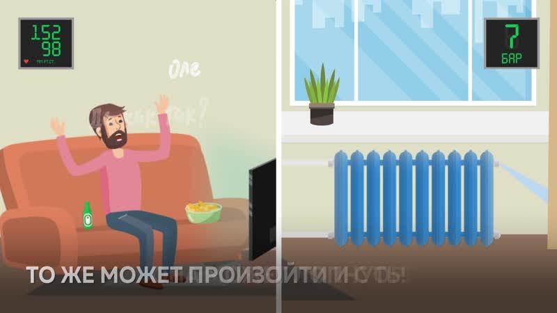 ТО_здоровье_1