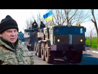 Героев котлы не добили? В Киеве снова заголосили:«Россия заберет Херсон - устроим второй Афганистан»