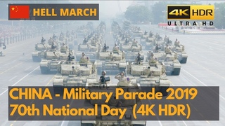 Hell March - China 70th National Day Military Parade 2019 - 6 Minutes Version (4K HDR)