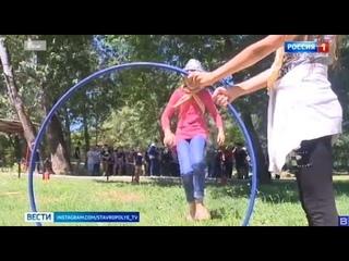 Роспотребнадзор назвал основные нарушения в детских лагерях Ставрополья