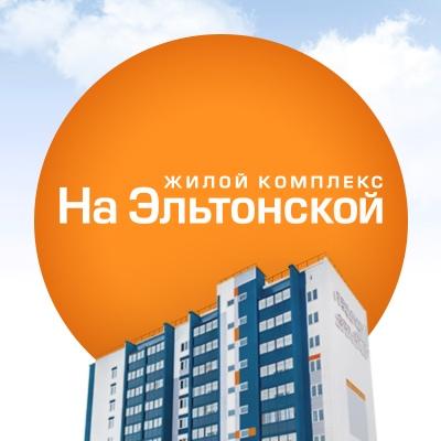 Ооо градис челябинск строительная компания сайт строительные компании великий новгород официальный сайт