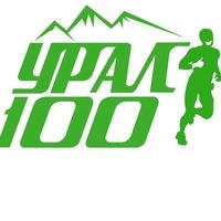 Логотип Клуб любителей бега Урал-100