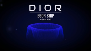 Егор Шип - DIOR (DJ Obsos Remix) | Melbourne Bounce 2021