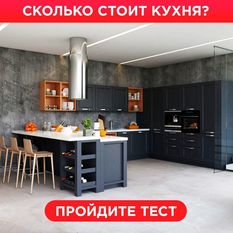 Кейс: 508 заявок на Кухни из Москвы, изображение №4