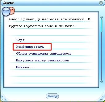 SImzAytT09w.jpg