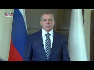 📹 Мы в Крыму горячо приветствуем идею разработки доктрины «Русский Донбасс» - Владимир Константинов.