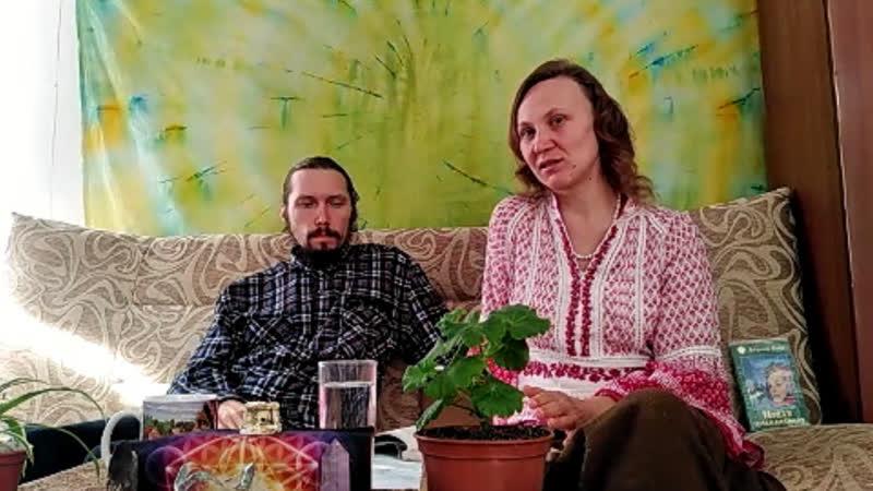 ВОмарафон 2020 Олеся и Артур Бикмуллины Дольмены друзья и соседи