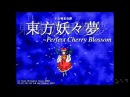 Sakura, Sakura ~ Japanize Dream - PC-98 Perfect Cherry Blossom [OPNA, PMD]