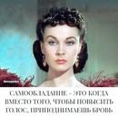 Фотоальбом Кати Корниловой