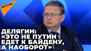Могут ли США «сожрать» Россию, чтобы ослабить Китай