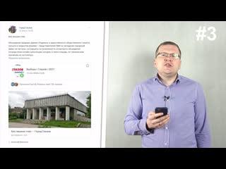 Мелехин news: продажа Родника и туалета, черный дым ТЭЦ и рост тарифов ЖКХ