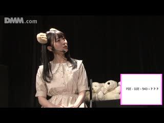 200809 NMB48 Abe Wakana Produce NMB48 Dasshutsu Game ~Okashi no Ie kara no Dasshutsu~