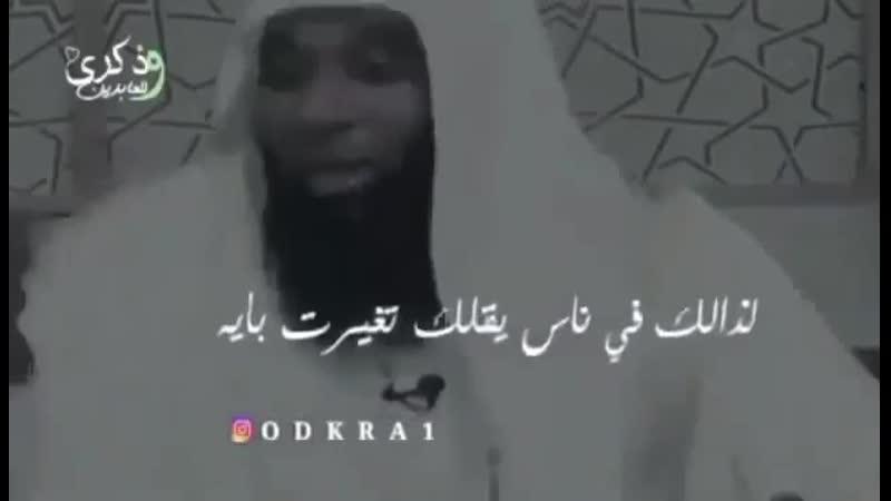 VIDEO 2019 11 23 23 09