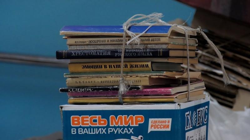 Более тонны бумажного материала собрали и отправили на переработку ученики школы №8