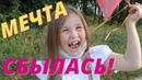 Проклятая САМОИЗОЛЯЦИЯ. Мечта сбылась! Открыли парк Горького после ковид 19. Большие очереди!