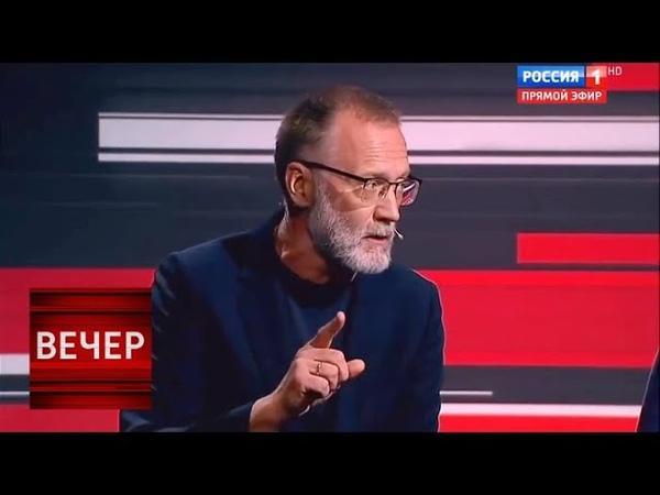 Михеев НАВОДИТ ПОРЯДОК в студии! Вся ПРАВДА о том, как Америка РАЗВАЛИЛА Советский Союз!