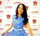 Фотоальбом Анастасии Минаевой-Радюковой