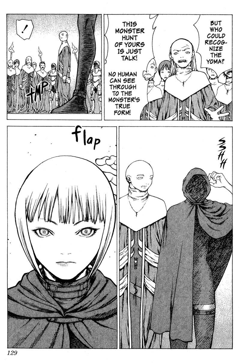 Claymore, Chapter 8, image #6