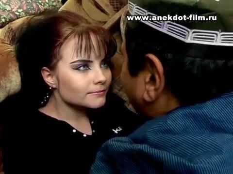 Анекдот фильм Снимите тюбетейку