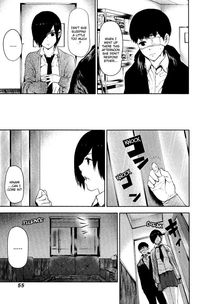 Tokyo Ghoul, Vol.3 Chapter 22 Newspaper, image #17