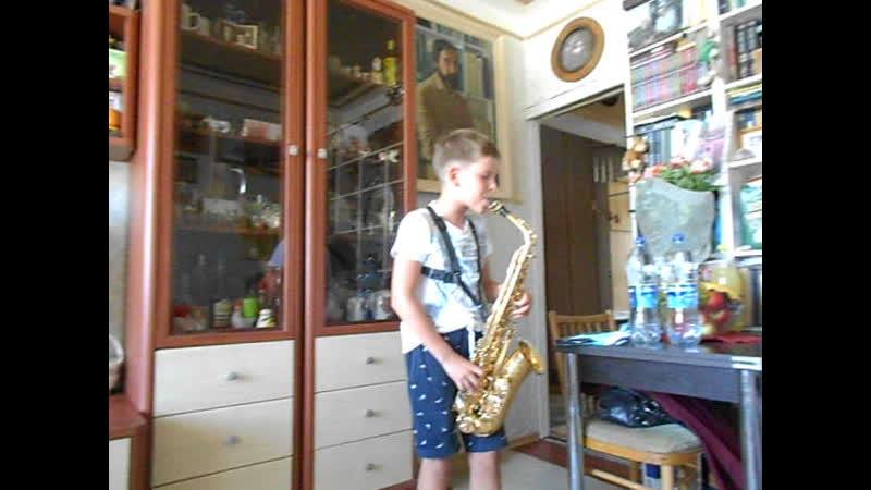 Юный саксофонист Илья Константинович (1)