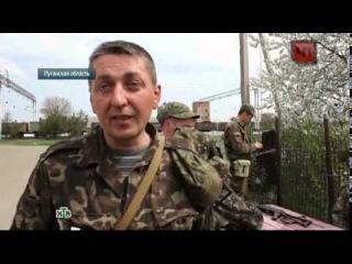 Голодная украинская армия - брошенные на произвол судьбы [23/04/2014]