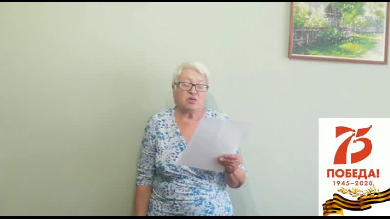 Главный библиотекарь Баранова Надежда Петровна читает Письмо старшего сержанта Михаила Ивченко маме и сестре