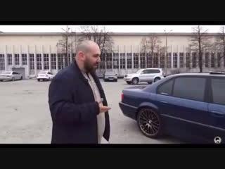 Про BMW E38
