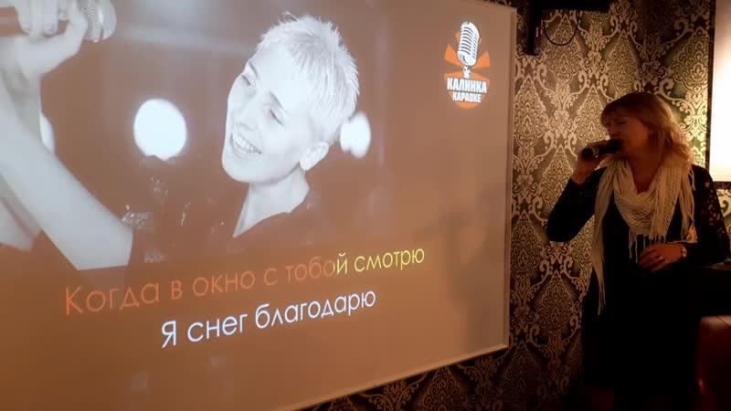 Ольга восходящая звезда джаза