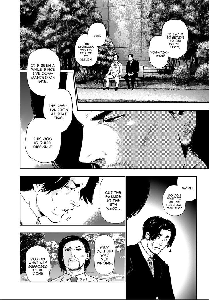 Tokyo Ghoul, Vol.12 Chapter 121 Bull's Eye, image #13