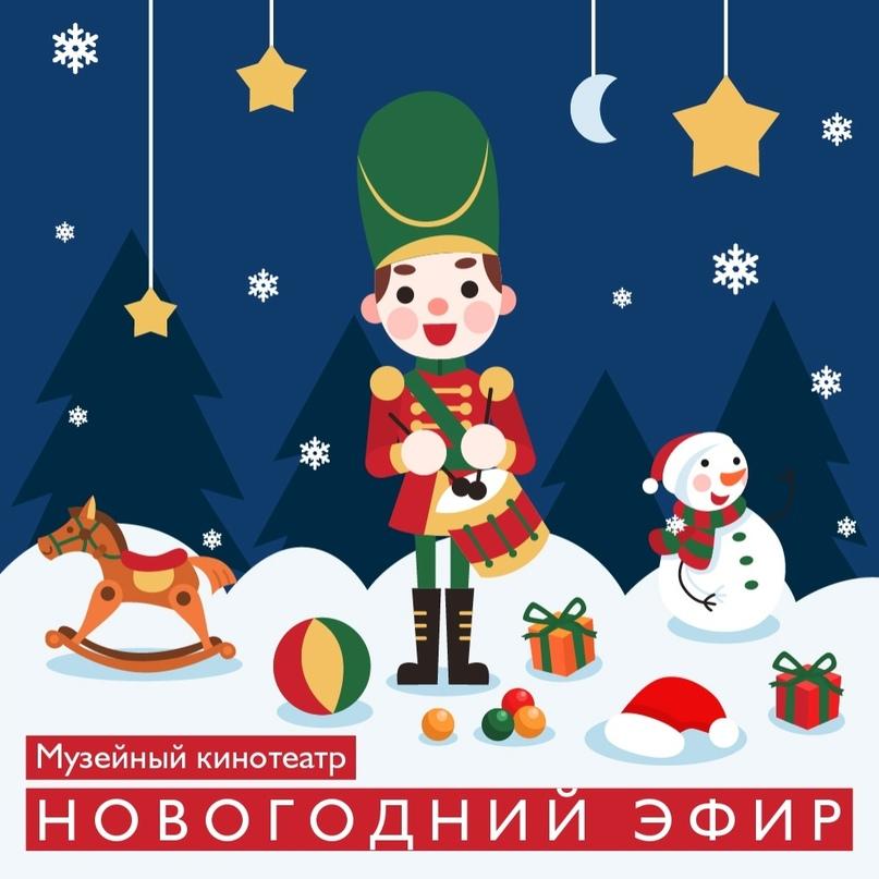 Топ мероприятий на 27 — 29 декабря, изображение №36