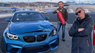БОМЖ дрифтует на BMW M2. Каха и Чуня