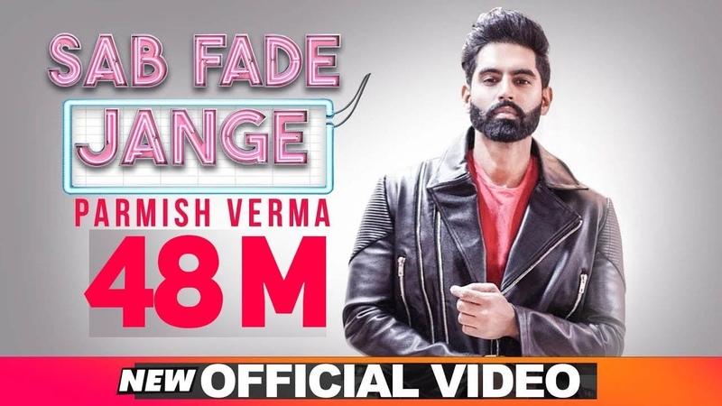 PARMISH VERMA SAB FADE JANGE OFFICIAL VIDEO  Desi Crew Latest Punjabi Songs 2018