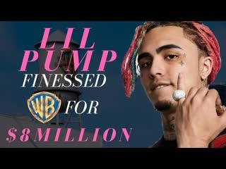 Как Lil Pump развел лейбл на 8 миллионов долларов (Переведено сайтом )