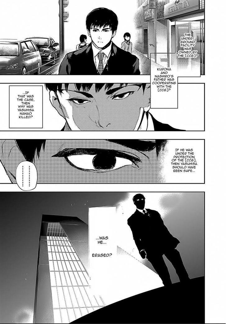 Tokyo Ghoul, Vol.12 Chapter 115 Collapse, image #9
