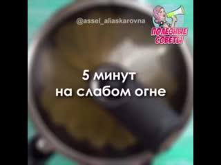 А Вы так готовите картошку?