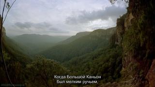 «Дикая Австралия: Грань» (Познавательный, природа, путешествие, исследования, 1995)