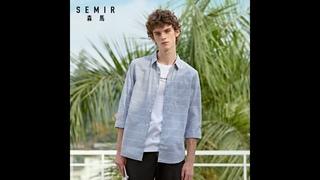 Рубашки мужские 2020 лето новые свободные маленькие прямые ins хлопковые модные рубашки для мужчин одежда