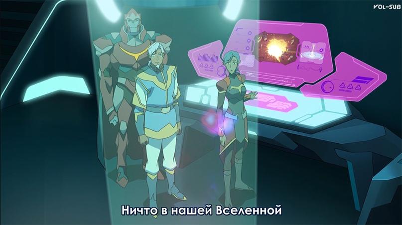Роль Тёмной Сущности в сериале VLD, изображение №2